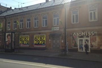 Rīga, Centrs, Krišjāņa Valdemāra iela